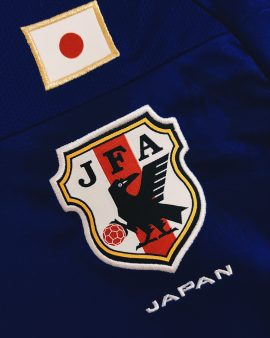 Japan 2010 World Cup Home Shirt