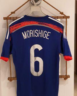 2014-2015 Japan Home Shirt ( Masato Morishige)