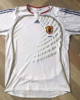 Jersey Japan 2006-2008 away Player Issue
