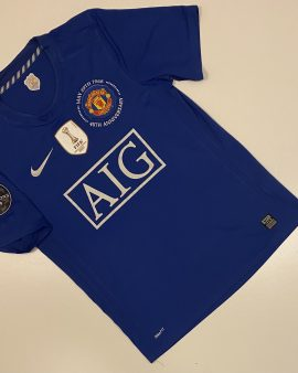Manchester United Away Shirt 08/09 Ronaldo 7 Size S